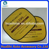 nylon side car sun shade customized printing advertising steering wheel cover