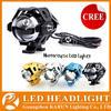 Cree U2 U5 LED motorcycle headlight fog light / led laser bicycle light