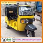 2014 China newest designed Gas/CNG Bajaj three wheel motorcycle/Bajaj motor tricycle/auto rickshaw