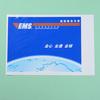 custom printed HDPE secure mail bag