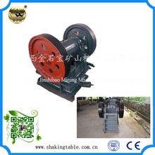 Manufacturer Sale Small Rock Jaw Crusher Machine For Mine/Stone