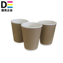 12oz Disposable Ripple Wall Paper Cup