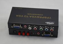 high quality products YPbPr / vga to VGA converter, YPbPr + RCA R/L + VGA + 3.5mm audio input, VGA output