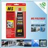 mildew glue for hard plastic