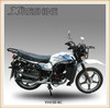Professional manufacturer motorcycle 150 cc (wuyang motorcycle)