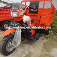 2014newest cargo trike three wheel motorcycle