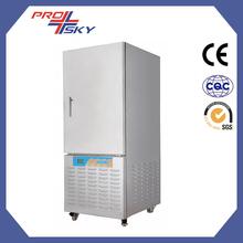 PROSKY aht deep freezer