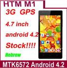 "4.7"" Red Rice Hongmi HTM M1 M1W MTK6572 Dual Core 1.3GHz Android 4.2 Phone 512MB RAM 4GB Dual Camera 3G Cheap smart phone"