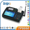 Telpo Seven Inch Screen TPS550 POS Dealer for E-ticketing, Lottery System
