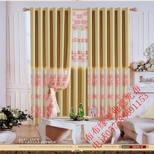 100% shade light embroidred curtain fabric home interior decorating