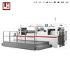 1050ES Automatic Paper Carton Flatbed Die Cutter Machine