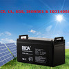 Good Quality Gel Battery 12V 120Ah Deep Cycle Gel Battery Solar Gel Battery