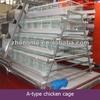 chicken transport cage/layer chicken cage/chicken breeding cage