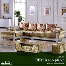881# luxury sofa, latest sofa design, turkish sofa furniture