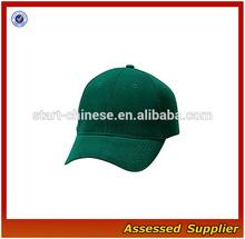 XY302/ Custom plain dyed baseball cap/ blank baseball hat wholesale