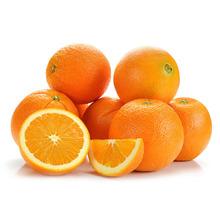 Sweet Orange Oil Flavor for flavored mineral oil