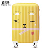 Super tip traveling luggage bags /cartoon trolley case
