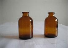 50ml molded vial