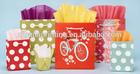 promotional custom paper gift bag for shops