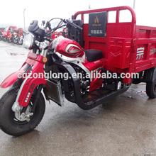 2014 250cc cargo trike