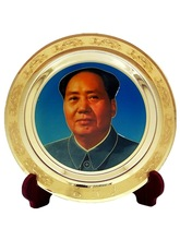 The great leader Mao Zedong 120 anniversary disc