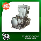Good quality Loncin 300cc engine for atv motorcycle