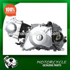 Loncin 70cc engine for 70cc dirt bikes for sale