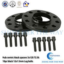 """Aluminum black 12mm (1/2"""") hub centric spacers"""