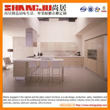 wholesale modern cupboard u shape handle