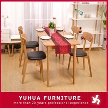 hot sale solid wood danish modern dining table