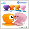 Mushroom silicone mini super bass portable mini Bluetooth Speaker with suction cup