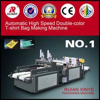 DFR-400*2 Automatic High Speed Double-color T-shirt Bag Making machine,Hot sealing and hot cutting bag making machine Servo moto