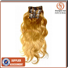 100% Natural Indian Kinky Curly Clip In Hair Extension