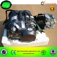 Cheap sale LIFAN 140cc Engine for pitbike dirtbike