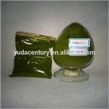 organic broken cell-wall chlorella powder