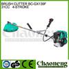 Chaoneng 31cc garden tool, profession grass cutting, top grass cutting