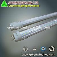 4'' 4FT 120cm DC12V 24V 36V 48V price led tube t8 light led ring light