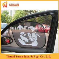 nylon mesh screen printing car curtains/side window car sunshade/car window curtain