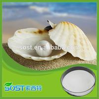 Chinese supplier bodybuilding supplements pearl powder price