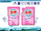 laundry liquid detergent wash silk clothes washing liquid laundry care