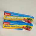 Hdpe plástico sucata / embalagens de alimentos de plástico filme de rolo