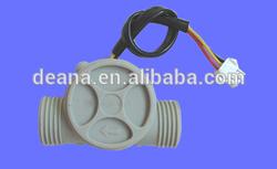 FS-A168 Plastic Water Flow Sensor