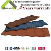 sheet metal zinc corrugated roofing sheet aluminium roof tile