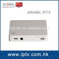 hd 411 arábica iptv canais internet arábica receptor