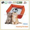 OUTDOOR INDOOR HEATED DOG OR CAT PET BED/PAD/MAT/WARMER