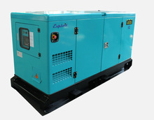 50 kw silent type DC24V electric start base fuel tank generator set