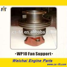 supply all weichai engine spare part /WP10 Fan Support for weichai diesel engine