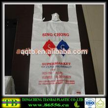T-Shirt Plastic Grocery Bag