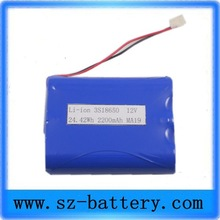 2014 newest high security 12v 18650 battery pack 2200mah