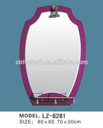 Double Bathroom Mirror